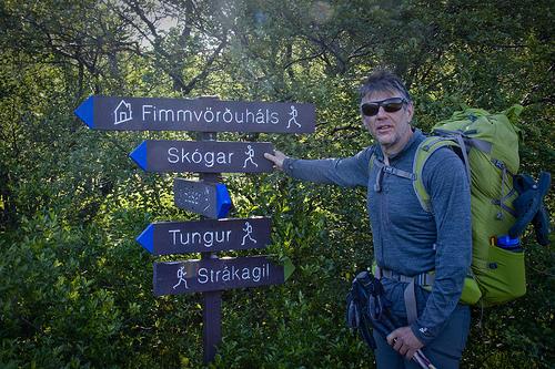 Trailhead of the Fimmvörðuháls route.
